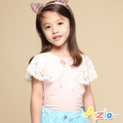 Azio Kids 女童 上衣 領口蕾絲造型蝴蝶結短袖上衣(粉)