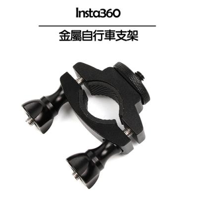 Insta360 金屬自行車支架