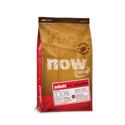 Now! 鮮肉無穀天然糧 紅肉成犬配方 25磅