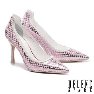 高跟鞋 HELENE SPARK 科幻未來格紋網布異材質尖頭高跟鞋-粉
