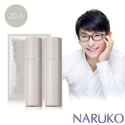 NARUKO牛爾 白玉蘭鑽采超緊緻美白化妝水x2+超緊緻美白彈力面膜20片共2盒