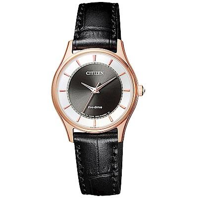 CITIZEN 星辰光動能時尚真皮手錶(EM0402-05E)-黑X玫瑰金框/28mm