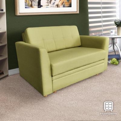 漢妮Hampton莫里斯雙人收納沙發組-檸檬綠