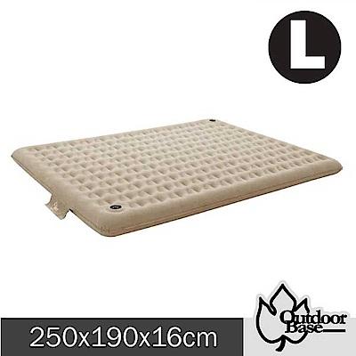 【Outdoorbase】耐磨型歡樂時光充氣床墊 L.獨立筒睡墊