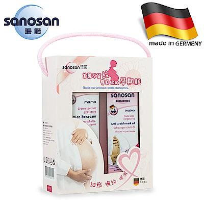 德國珊諾孕媽咪美麗肚肚抗紋超值組(抗紋緊緻霜100ml+抗紋調理按摩油100ml