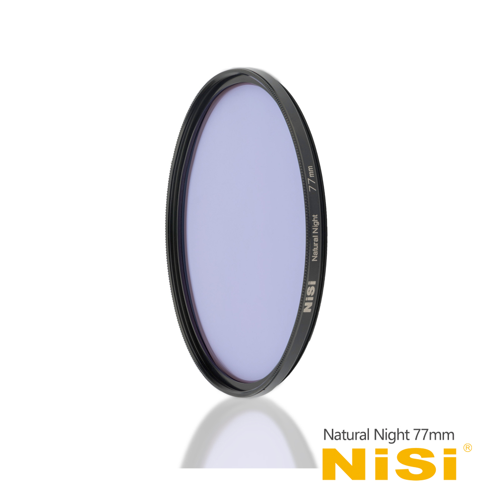 NiSi 耐司 抗光害濾鏡 77mm Natural Night