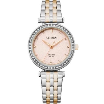 CITIZEN 星辰 LADYS 花漾優雅時尚腕錶-粉面/銀30MM(ER0218-53X)