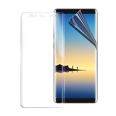 o-one大螢膜PRO 三星 Galaxy Note 8全膠滿版保護貼-透明/霧面