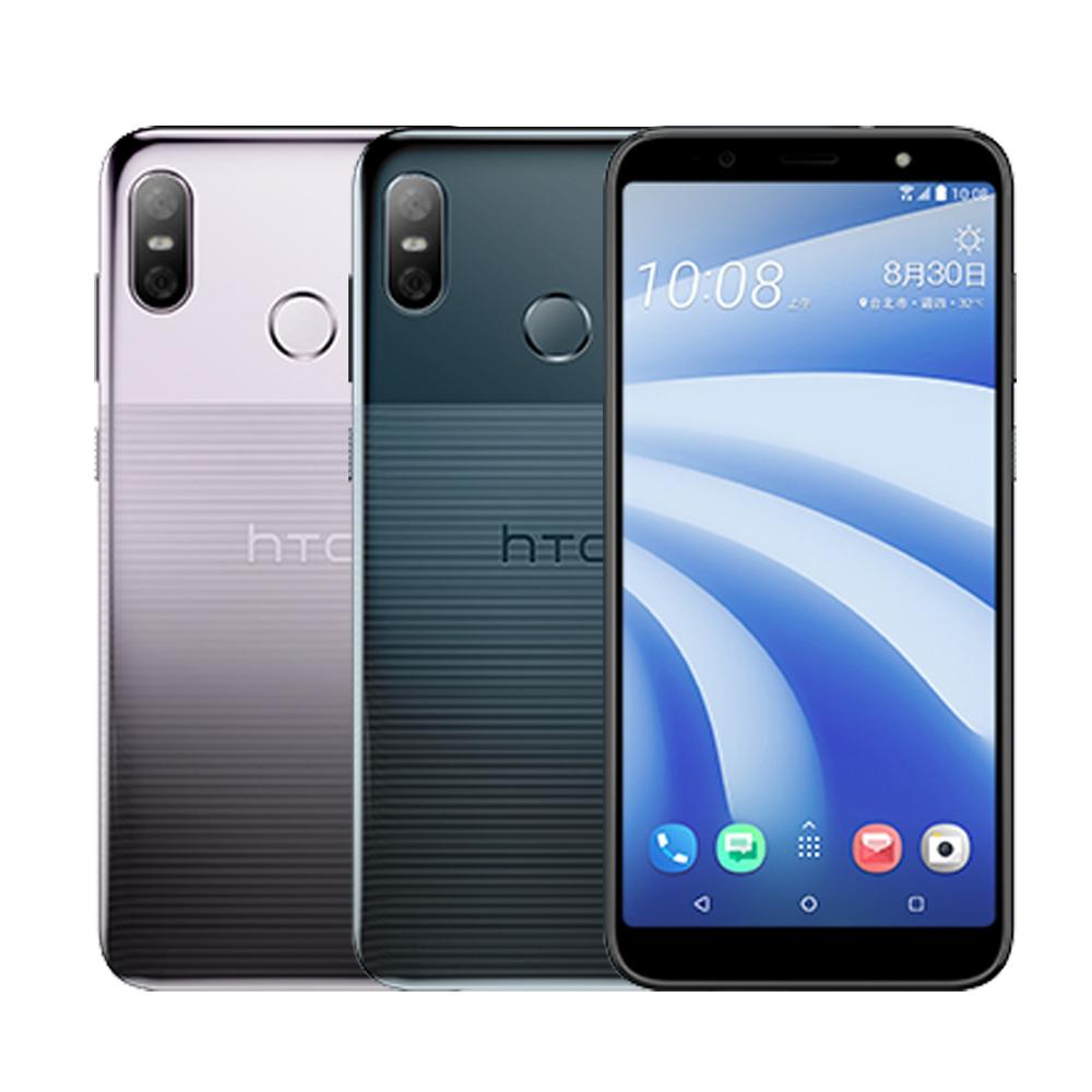 HTC U12 Life (4G/64G)6吋八核心智慧型手機 贈原廠電鍍保護殼+二合一充電線