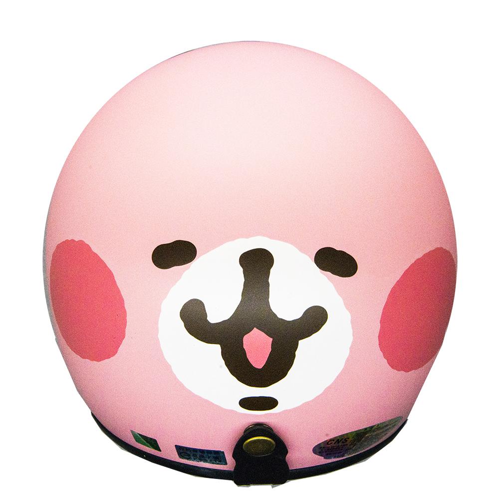 卡娜赫拉 kanahei安全帽 粉紅 (小帽款)