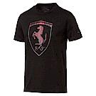 PUMA-男性法拉利經典系列夏天大盾短袖T恤-黑色-歐規