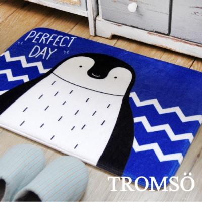 TROMSO簡單生活超柔軟地墊-M106波藍企鵝