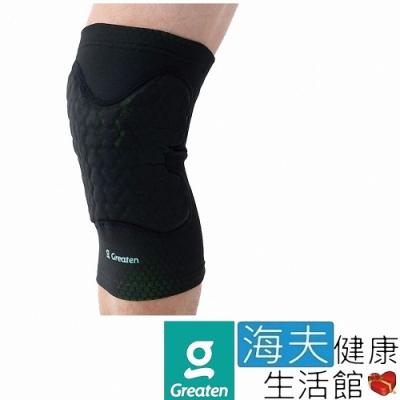 海夫健康生活館 Greaten 極騰護具 防撞支撐系列 雙色 防撞 壓縮護膝_0007KN