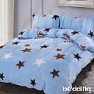 BEDDING-法蘭絨標準雙人6x7兩用被套-藍色星域