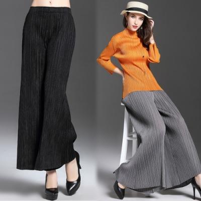 【KEITH-WILL】(預購) 時尚好穿好搭素面三宅壓摺寬褲