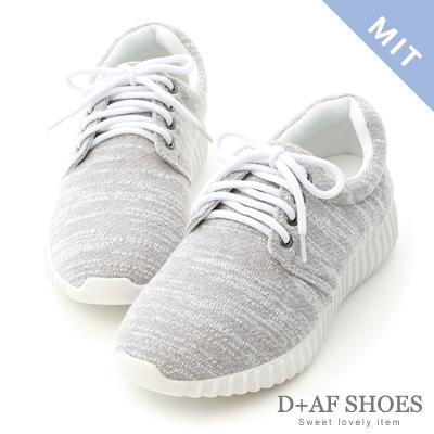 D+AF 彈力步伐.MIT輕量綁帶運動鞋*灰