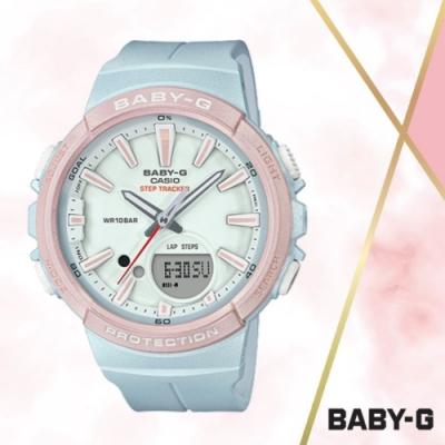 CASIO卡西歐 BABY-G慢跑計步雙顯錶(BGS-100SC-2A)藍色/42.6mm