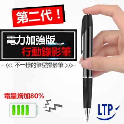 LTP 筆形隱藏式鏡頭可循環/邊充邊錄 插卡錄影筆
