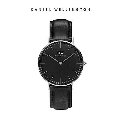 DW 手錶 官方旗艦店 36mm銀框 Classic Black 爵士黑真皮皮革