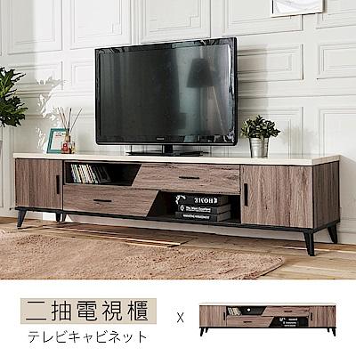 時尚屋 克里斯木心板7尺仿石面電視櫃 寬206.5x深43x高50.2cm