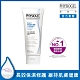 【PHYSIOGEL 潔美淨】脂質高效滋潤乳霜(100ml) product thumbnail 1