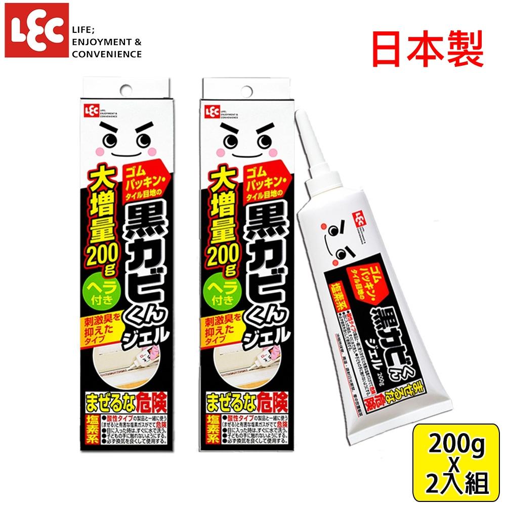 日本LEC 黑霉君除霉凝膠200g附刮板 x 2入組