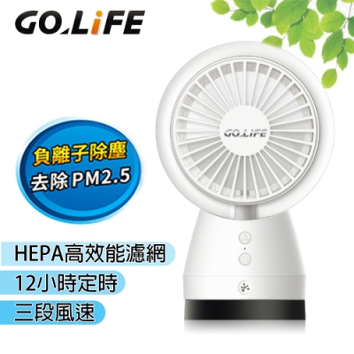 GOLiE GoFresh 負離子空氣清淨風扇(三段式桌上/車用淨化迷你電扇)