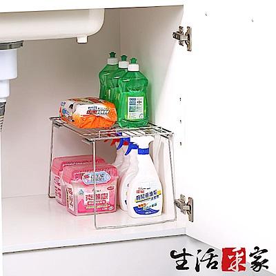 生活采家台灣製304不鏽鋼廚房可堆疊ㄇ型收納架