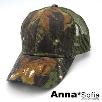 【出清3件5折】AnnaSofia 迷彩森印 防曬遮陽運動棒球帽網帽(綠系)