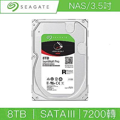 Seagate希捷 那嘶狼 Pro 8TB 3.5吋 SATAIII 7200轉NAS專用硬碟(ST8000NE001)