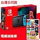 Nintendo Switch紅藍主機+超級瑪利歐3D收藏輯 組合 product thumbnail 1