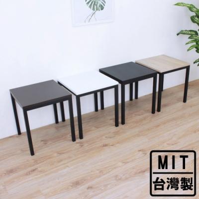 頂堅 木製椅面(鋼管腳)餐椅 洽談椅 工作椅 會客椅-四色可選