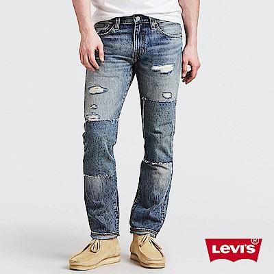Levis 男款 511 低腰修身窄管牛仔長褲 赤耳 破壞補丁 厚磅