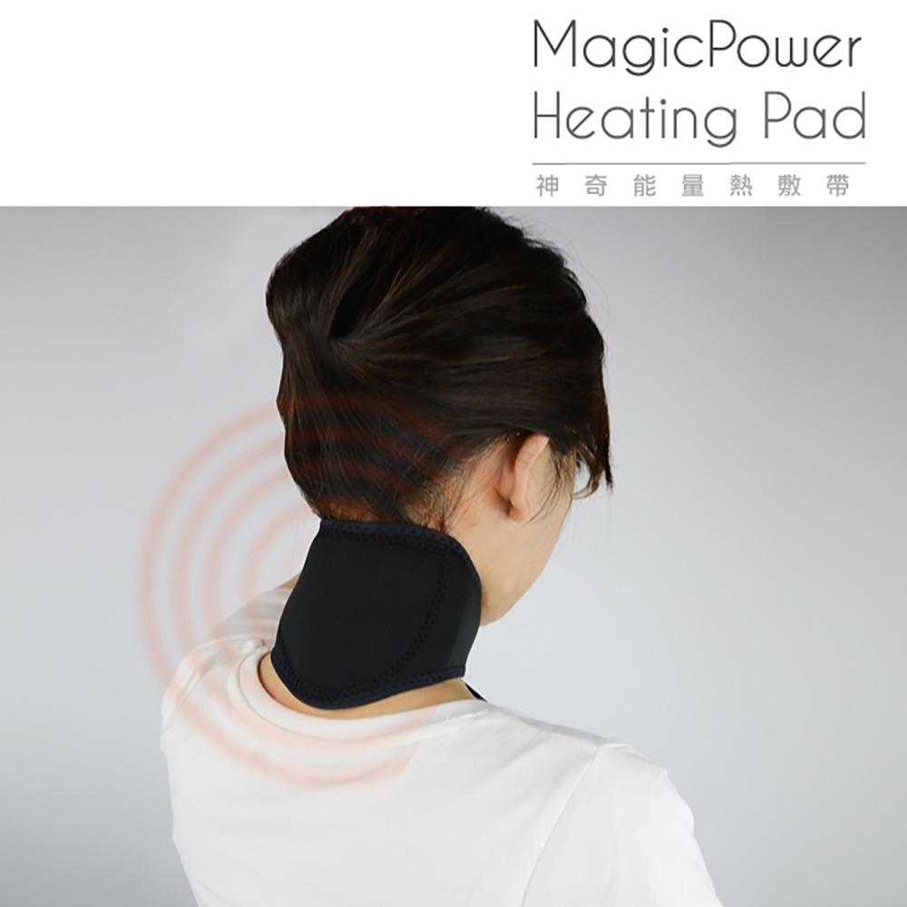 MagicPower 神奇能量熱敷帶(頸部專用)