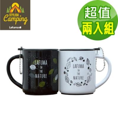 LAFUMA EQUIP 304不鏽鋼雙層杯 露營 野餐 登山(超值兩入組)