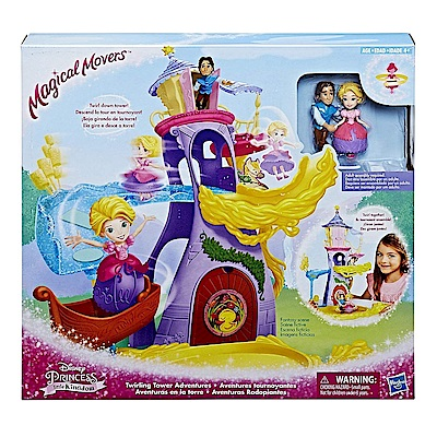 迪士尼公主系列 迷你公主轉轉樂園 樂佩城堡