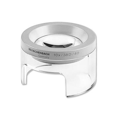 【Eschenbach】10x/38D/35mm 德國製立式杯型非球面高倍放大鏡 2628
