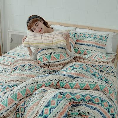 AmissU 北歐送暖法蘭絨雙人床包枕套3件組 卡洛之舞