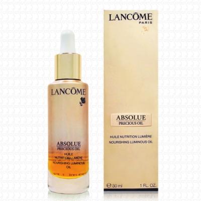 (即期品)LANCOME蘭蔻 絕對完美極緻活化玫瑰油精粹30ml