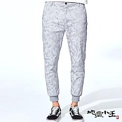 地藏小王 BLUE WAY變色龍透濕透氣西裝運動褲(灰色)