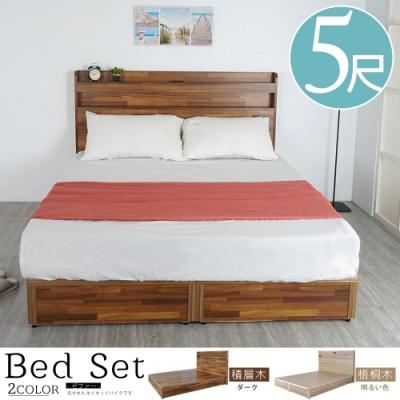 Homelike 鄉村風附插座日式床組-雙人5尺(二色)
