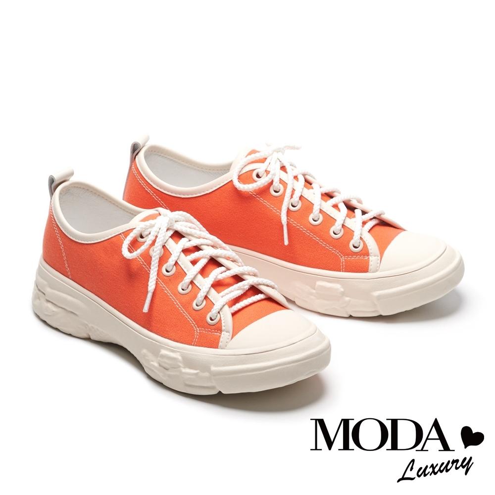 休閒鞋 MODA Luxury 自在休閒風撞色拼接綁帶厚底休閒鞋-橘