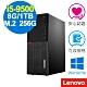 Lenovo M720t 商用電腦 i5-9500/8GB/760P 256G+1TB/W10P product thumbnail 1