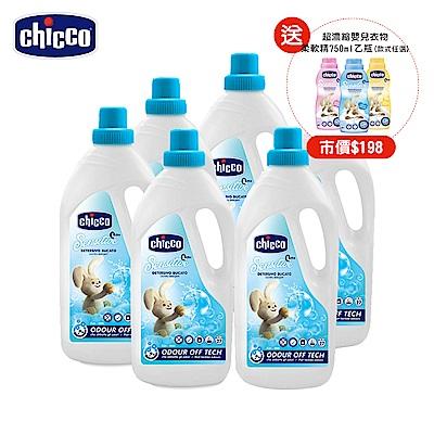 [箱購] chicco-超濃縮嬰兒洗衣精(升級版)1500mlx6入-贈衣物柔軟精*1