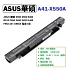 ASUS K450 K450C F552 X550JX E450C電池 product thumbnail 1