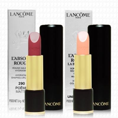 LANCOME蘭蔻 絕對完美唇膏3.4g+玫瑰潤色護唇膏3.4g(#01)