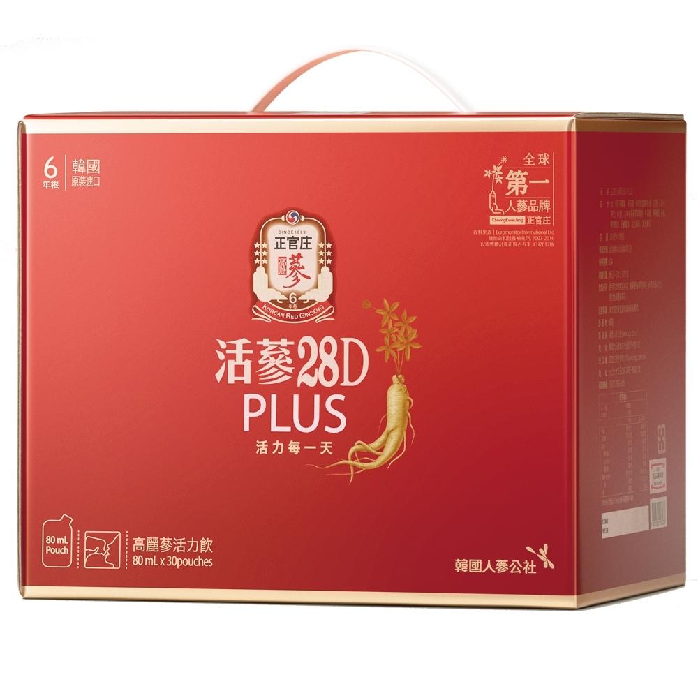 【正官庄】活蔘28D PLUS(80mlx30包)
