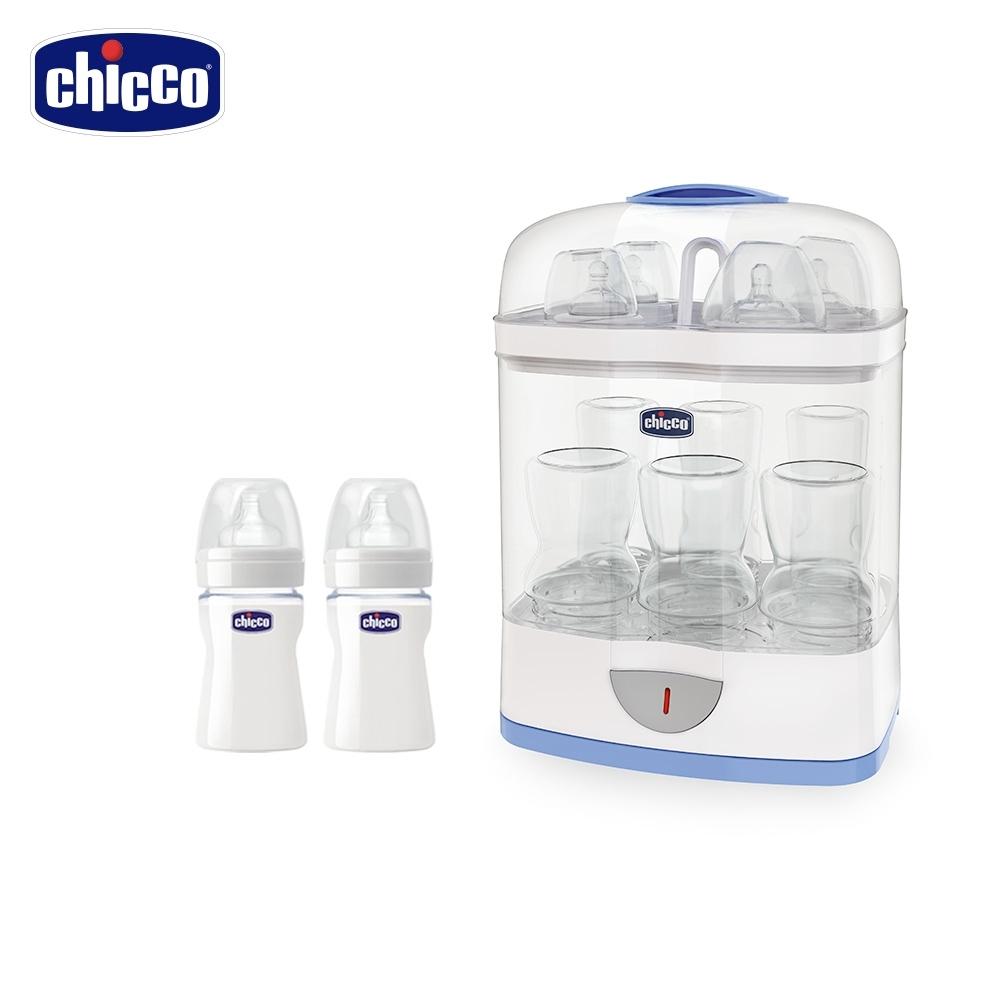 chicco-2合1電子蒸氣消毒鍋+舒適哺乳矽膠玻璃小奶瓶150ml*2