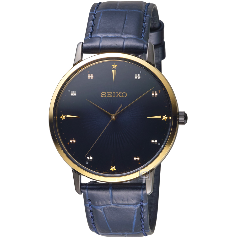 SEIKO精工SPIRIT璀璨耶誕時尚限量腕錶(SCXP132J)