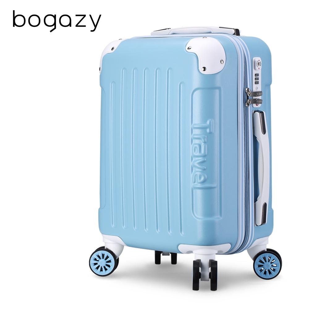 [限時搶]Bogazy 繽紛蜜糖 18吋霧面行李箱